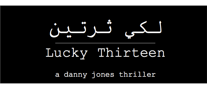 LUCKY THIRTEEN Banner